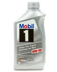 MOBIL 1 15W-50, 100% SYNTHETIC, Case of 6 Qt